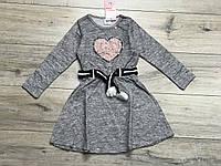 Теплое ангоровое платье для девочек. 8- 16 лет.