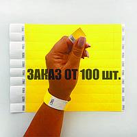 Бумажные контрольные браслеты Tyvek — 3/4'' (19мм) до 1000 шт.