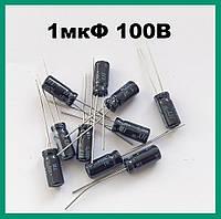 Конденсатор 1uF 100V 1мкФ 100В (5х11мм) HY