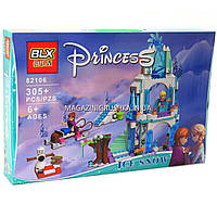 Конструктор BLX «Princess» - Ледяной замок Эльзы, 305 деталей (82106)