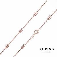 Цепочка Xuping дутое золото с бусиной s-1,5мм d-4х7мм L-45см позолота