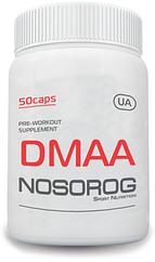 NOSOROG Д-аспарагиновая DMAA 50 caps