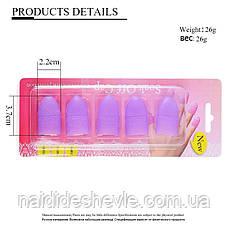 Напальчники для зняття гель-лаку (упаковка - 5 шт.), фото 2