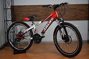 """Подростковый горный велосипед 24"""" Ardis Rocks"""