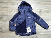 Зимняя куртка на синтепоне из водоотталкивающей ткани. Внурти мех травка. Съемный капюшон. 10 лет.