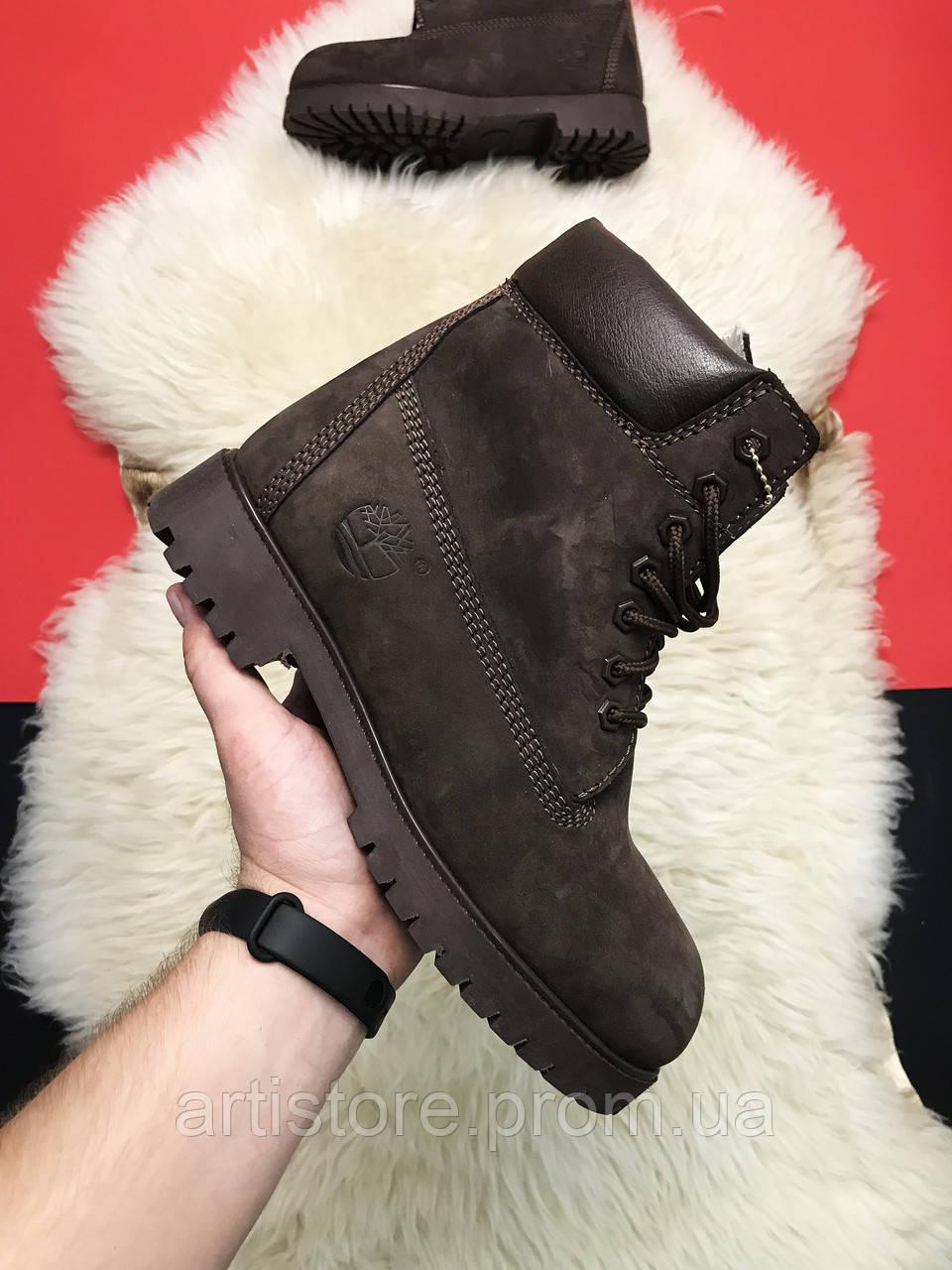 Timberland Gray Fure Premium