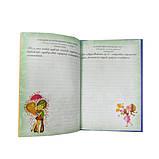 Анкета для девочек А5 48л. ДН420/7 (18442-18445) тв.пер. фольга., фото 2