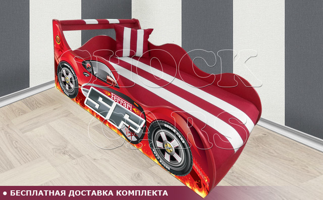 Кровать машина ФЕРРАРИ ШОК с матрасом в комплекте купить киев украина