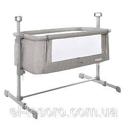 Кроватка детская CARRELLO Festa CRL-8401
