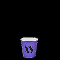 """Стакан бумажный """"XS"""" Фиолетовый 110мл. 50шт/уп (1ящ/20уп/1000шт)"""