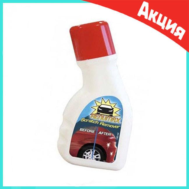 Средство для удаления царапин в автомобиле RENUMAX | Ренумакс