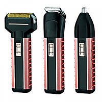 Бритва GM 789, Триммер бритва для мужчин, Электробритва с насадками, Электрическая бритва с триммером