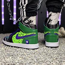 Кроссовки мужские Nike Engdgame Air Jordan Designs зеленые (Top replic), фото 3