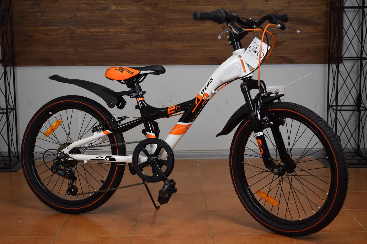 """Детский горный велосипед 20"""" Ardis Best Friend"""