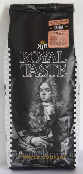 Кофе Royal Taste Crema 100% Арабика, зерно, Нидерланды, 1кг