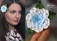"""Красивая заколка цветок """"Голубая кучерявая розочка"""". Украшения для волос на выпускной"""