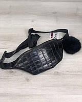 Жіноча сумка бананка з пушком чорний крокодил (нікель)