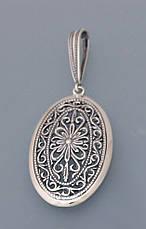 Кольцо из серебра 925 пробы ., фото 3