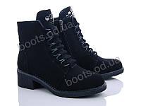 """Ботинки демисезонные женские """"Ailaifa"""" #MC121-2. р-р 34-38. Цвет черный. Оптом"""