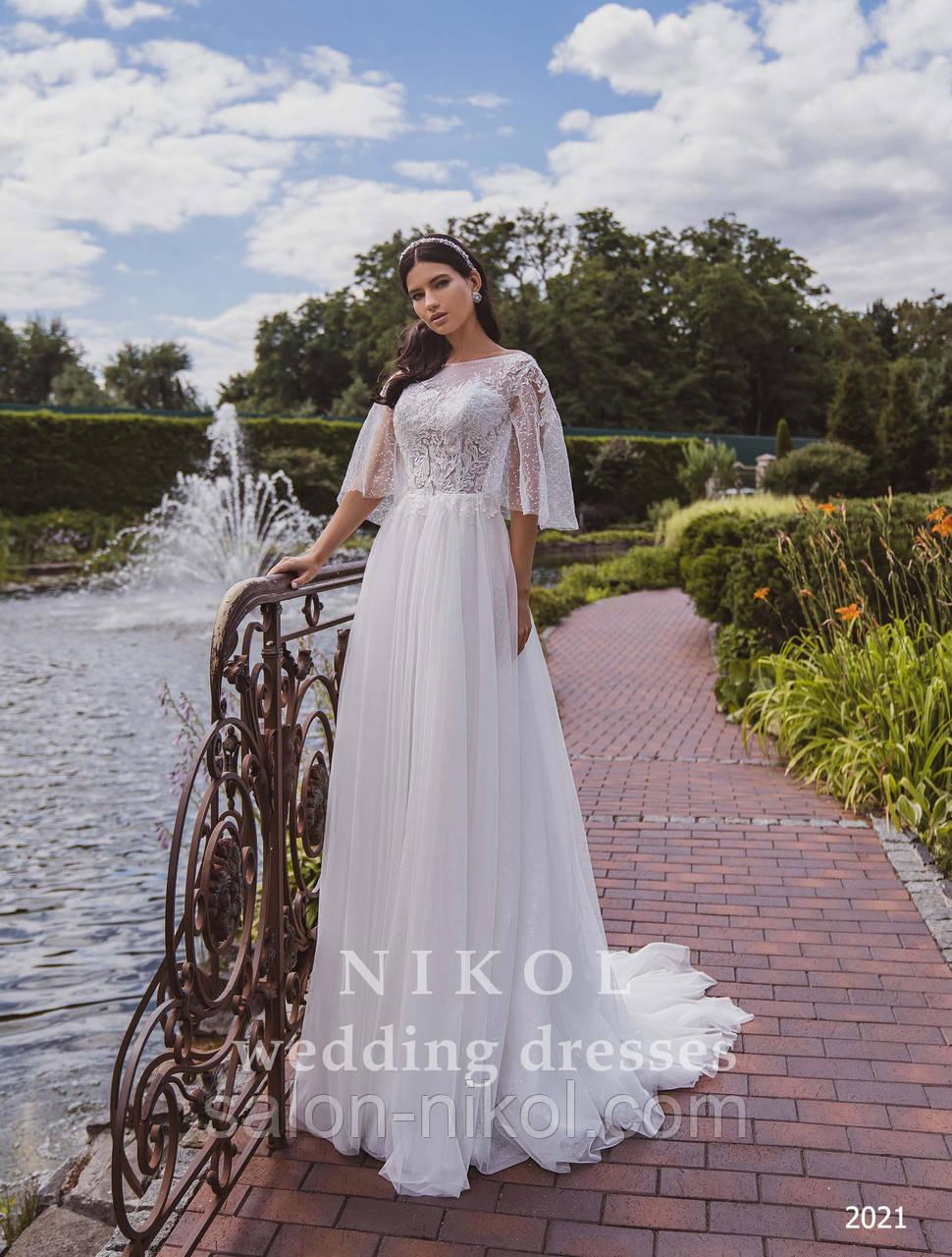Свадебное платье № 2021