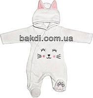 Детский тёплый человечек рост 56 (0-2 мес.) махра белый на мальчика/девочку (слип) с капюшоном для новорожденных К-286