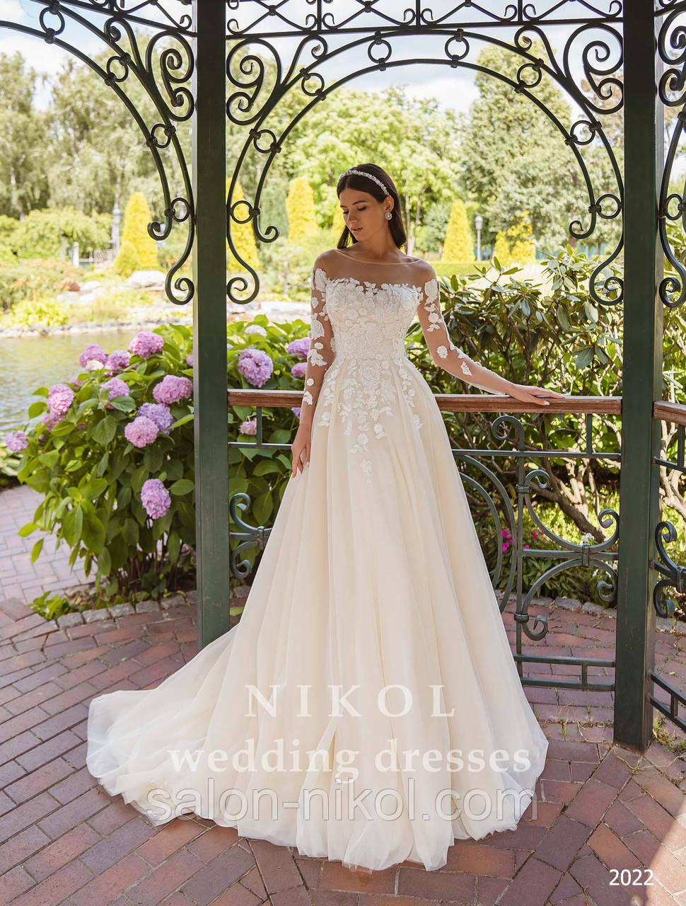 Свадебное платье № 2022