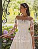 Свадебное платье № 2022, фото 2