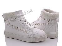 "Ботинки демисезонные женские ""Ailaifa"" #A26 white. р-р 36-41. Цвет белый. Оптом"