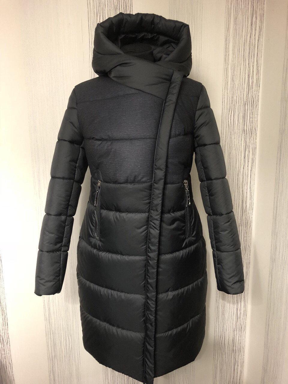 Зимнее женское стеганое пальто - одеяло, размеры 46-56