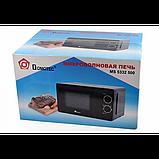 Микроволновая печь Domotec MS 5332 20 л 700Вт, фото 2