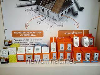 Терморегуляторы для инфракрасных панелей и конвекторов