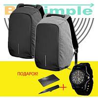 XD Design Городской Рюкзак Bobby антивор с USB + Часы Swiss Army в ПОДАРОК!