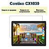 """Защитная пленка на планшет Contixo CX1030 с диагональю экрана 10.1"""""""