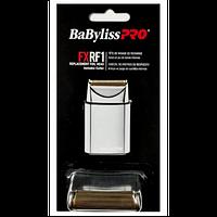 Сеточка и нож к шейверу Babyliss Pro FXFS1E