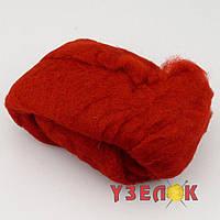 Шерсть для валяния кардочесанная (цвет: 3014 бордовый)