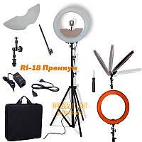 Кольцевая лампа RL-18 Премиум комплект LED Pro Beauty Light 55ВТ 48СМ