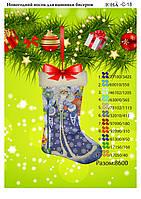 Сшитая заготовка для вышивки бисером новогоднего носочка