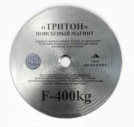 Пошуковий неодимовий магніт F400, 600кг, Тритон, ТОВ НЕОМАГНІТ, суперякість+трос