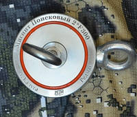 Двухсторонний поисковый магнит  РЕДМАГ F300*2, ✔отрыв 400кг, ♛доставка и ТРОС в подарок♛