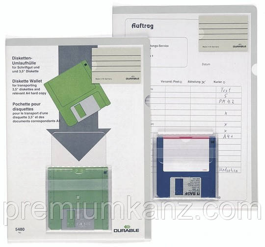 Папка-куточок c кишеньками для візитки і дискети DURABLE 5480