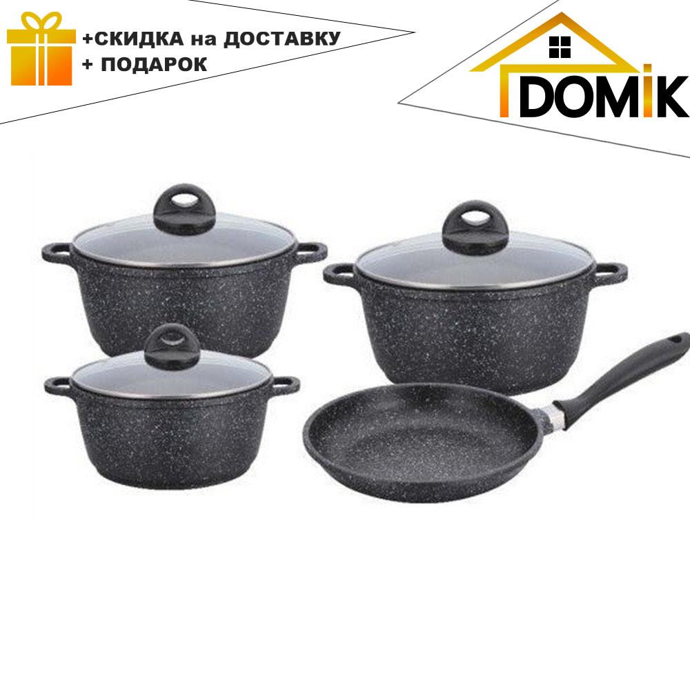 Набор посуды Benson BN-313 (7 предметов) мраморное покрытие | кастрюля | сковорода | кастрюли | сковородка
