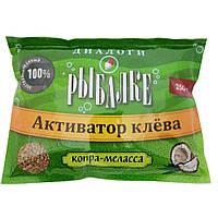 """Активатор клева """"Копра-меласса"""" 0,25 кг"""