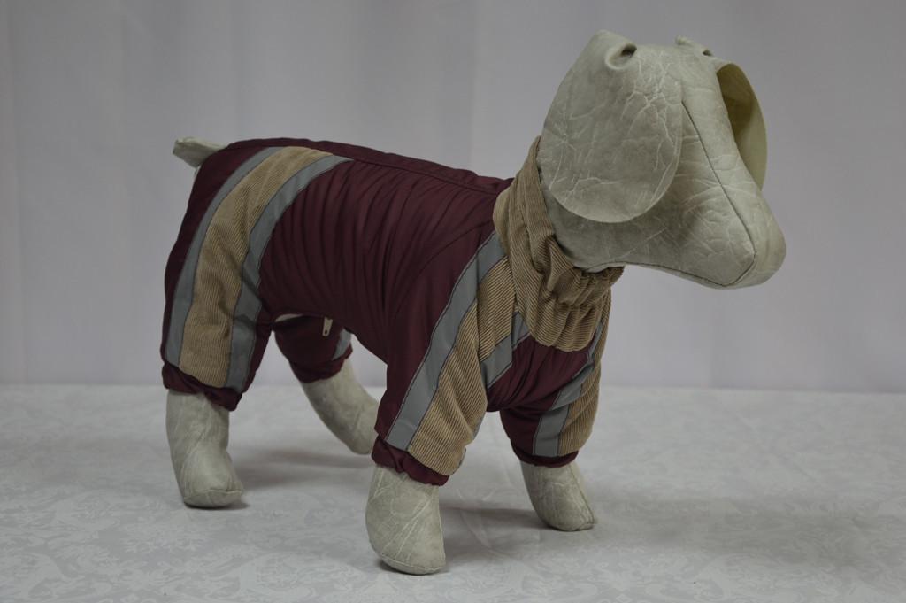 Комбинезон для собаки на синтепоне Заря  теплый