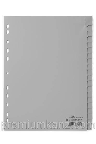 Роздільники пластикові 1-20 формату A4 DURABLE