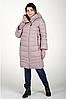 Куртка зимняя женская 002-6 (розовый)