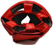 Защитный шлем боксерский классический (716), фото 4