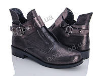 """Ботинки демисезонные женские """"Ailaifa"""" #66-160. р-р 36-41. Цвет графит. Оптом"""