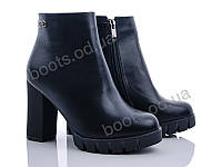"""Ботинки демисезонные женские """"Ailaifa"""" #90-60. р-р 36-41. Цвет черный. Оптом"""