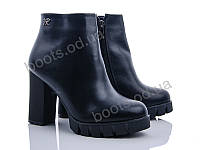 """Ботинки демисезонные женские """"Ailaifa"""" #90-58. р-р 36-41. Цвет черный. Оптом"""