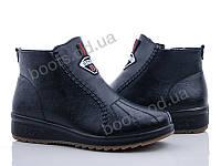 """Ботинки демисезонные женские """"Ailaifa"""" #A568 black. р-р 36-41. Цвет черный. Оптом"""